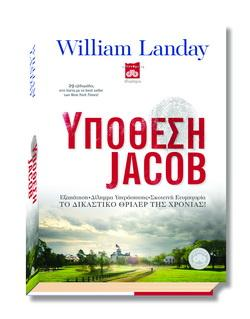 01jacobbooks