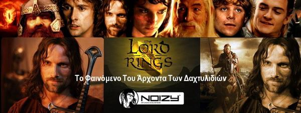 05lordoftheringsbanner