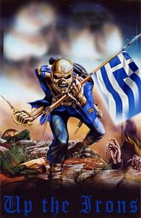 iron-maiden-trooper-greek-hellenic-version