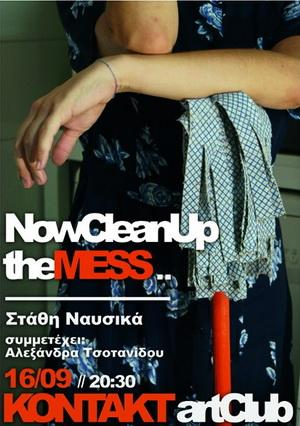 zznow clean up the mess contact