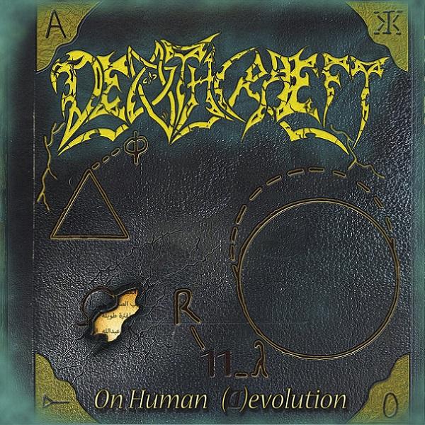 On Human Devolution