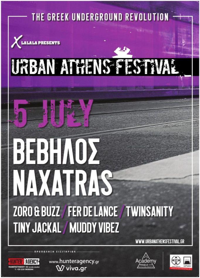 URBAN ATHENS FESTIVAL The Greek Underground Revolution