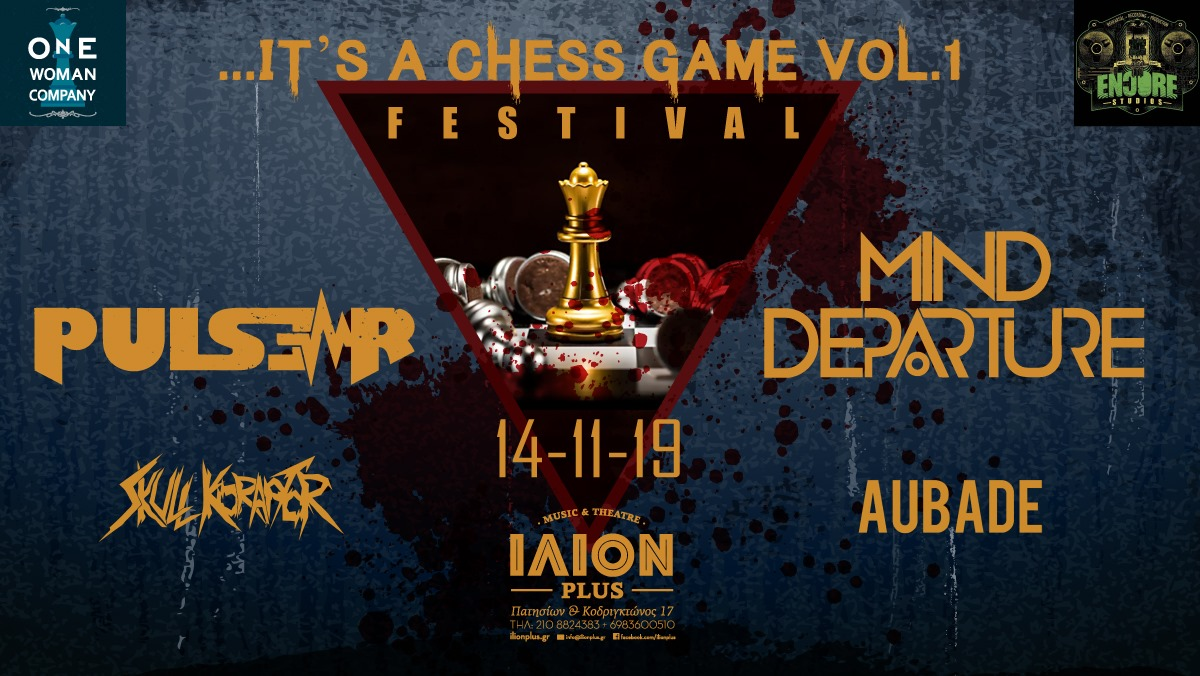 lIt's a chess game vol. 1 Festival