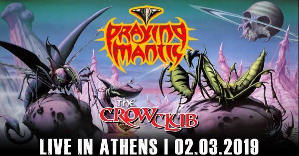 PRAYING MANTIS LIVE IN ATHENS