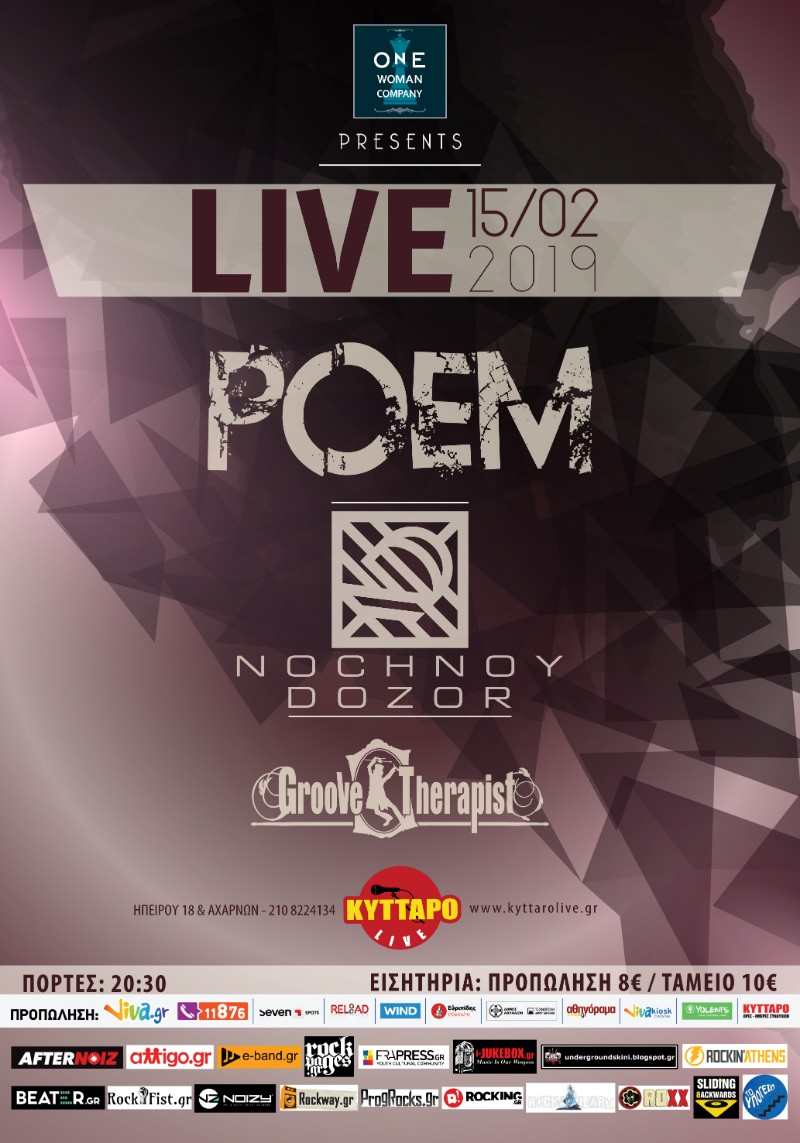 Poem live at Kyttaro Club w/ Special Guests Nochnoy Dozor & Groove Therapist