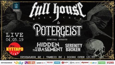 Full House B.C. | Potergeist live at Kyttaro