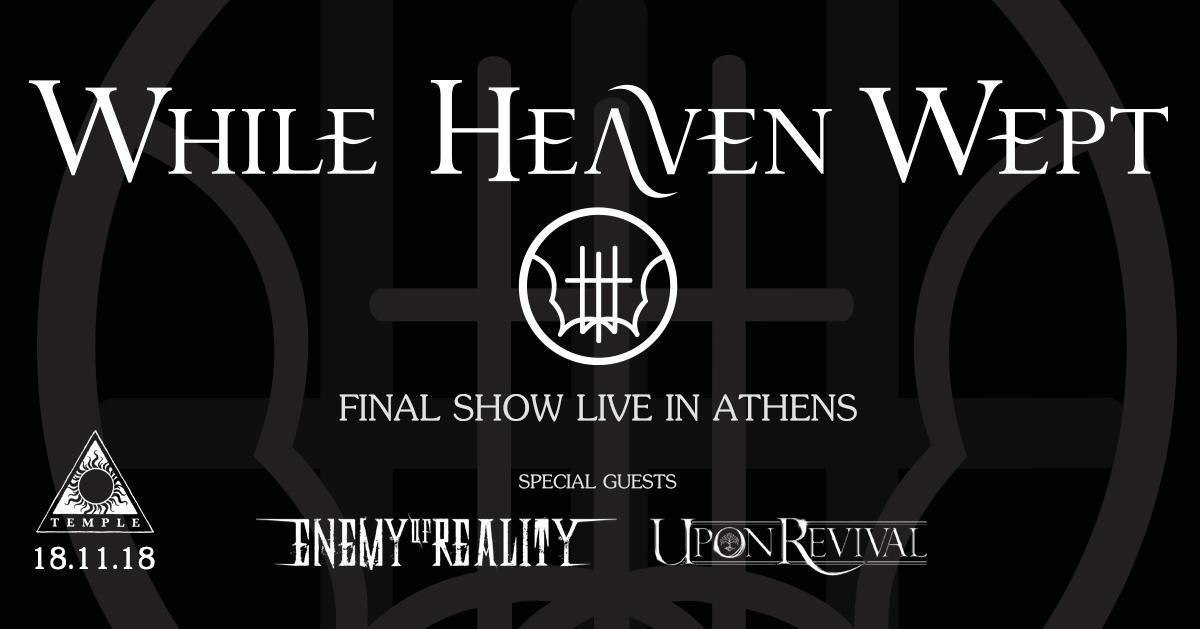 While Heaven Wept ζωντανά στην Αθήνα