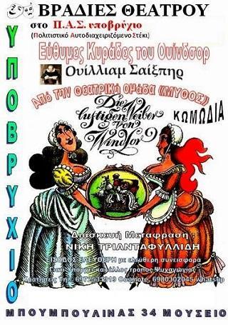 XXX λεσβιακό σεξ φωτογραφία
