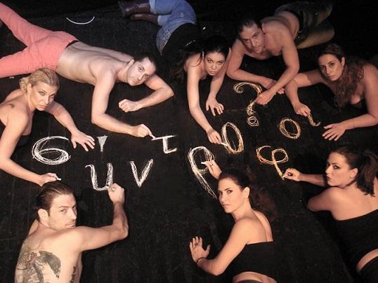 ροζ σεξ έφηβος